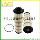 CATERPILLAR OIL FILTER 389-1085 3891085