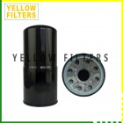 CNH HYDRAULIC FILTER A177605