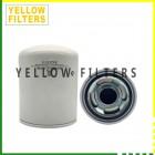 CNH HYDRAULIC FILTER 84257511