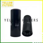 CNH OIL FILTER 84485647
